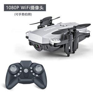 UAV UAV telecamera 4K HD grandangolare telecamera WiFi doppia fotocamera mantenere l'altezza parallelo alla telecamera quadcopter