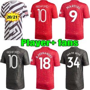 Oyuncu Fan 2020 2021 FC Manchester Üçüncü Sancho Bruno Fernandes Futbol Forması United Utd 20 21 Pogba Futbol Gömlek Rashford Eğitim Takım Elbise