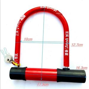 دراجة نارية U مكافحة سرقة Bicycle- قفل السيارة الكهربائية المعدنية مكافحة سرقة قفل دراجة نارية hardwaregift WwvM9