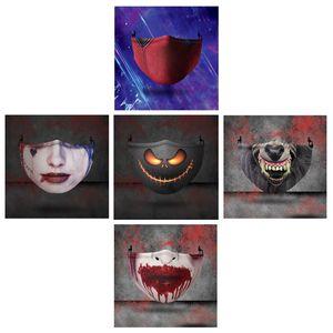 Cadılar Bayramı büyük ağız palyaço güneş yetişkin maskesi sürme toz geçirmez siyah yüz maskesi Noel dijital baskı maskesi ayarlı koruma kırmızı