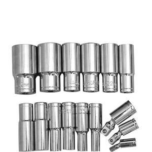 1 2 Longer Head 8-32mm Socket Set Auto Repair Tools Hexagon Ratchet Wrench Accessories Nickel Chrome Multi-function