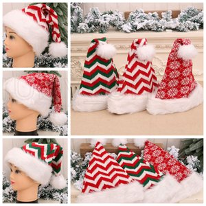 Knitted Long-Staple Striped Christmas Plush Hat Adult Christmas Wool Hat Party Hats Christmas Decorations Xmas Gifts RRA3442