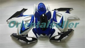 Body For SUZUKI GSX R600 GSX-R750 GSXR-600 GSXR600 06-07 GSX R750 GSXR 600 750 K6 GSXR750 2006 2007 Fairing kit New Factory white blue AD14