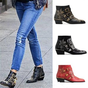 Susanna Leather Studded Booties Fashoin Boots Real Nappa Leahter Women Ankle Boots Rivets Gold Martin Boots Cowboy Boot Size 42