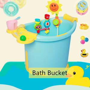 Children Baby Bath Bucket Contrast Color Bath Tub Plastic Tub Eco-Friendly Bathroom Shower Toy Fun Time Toys