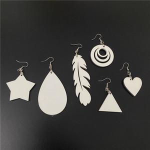100pcs Sublimation brinco coração forma folha rodada flor dangler madeira brinco com melhor trabalho manual gancho em branco eardrop para o presente por si mesmo