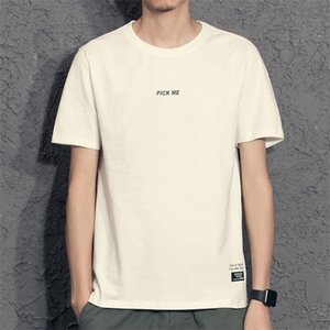 Summer Short-sleeved Round-collar Simple Men T Shirt Oversized T Shirt Men Cotton T Shirt Men Cotton Casual Joker New II50dx08 0924