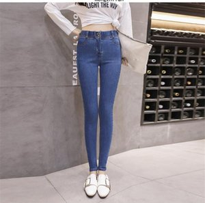 Designer Women Slim Jeans Fashion Skinny Zipper Fly Pecil Pants Casual Female Sexy Solid Color Womens00