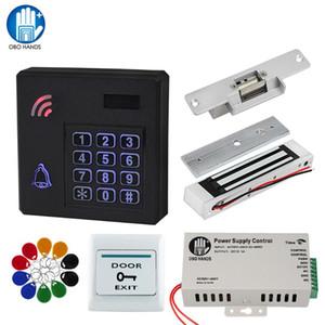 IP68 Система управления Водонепроницаемый Access Kit Set Открытый RFID клавиатура + Электрический замок Электромагнитные замки + Электропитание Открытый