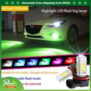 1PCS [في المخزون] 7.5W COB السيارات LED الضباب ضوء H1 H3 H4 H7 H8 H11 H16 9005 9006 880 881 فلاش الضباب مصباح H16