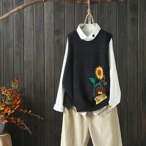Literary Embroidery Sunflower Girls Pattern Vest Knitted Sweaters For Women Sleeveless Tops Waistcoats Casual O Neck Pullovers