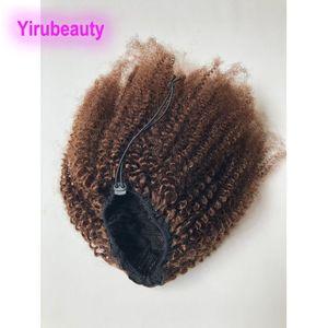 100% brasileña del cabello humano # 4 color virginal del pelo 10-20inch colas de caballo Afro rizado rizado de color puro # 4 Curl productos tejidos de pelo 100g