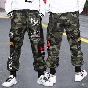 Sports Boys Pants Boys Pants Camouflage Pants For Boys Trousers For Boy 2020 Spring Casual Kids Boy Sweatpant 6 8 10 12 14 Year