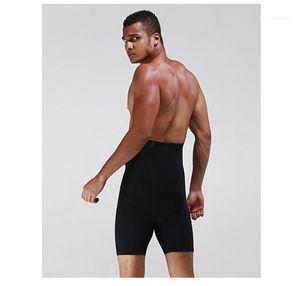 Elevação do quadril Skinny cintura alta Shaping Calças Controle Shapers corpo cintura instrutor emagrecimento Shapers respirável Mens Shapers Mantenha cintura