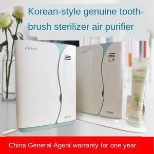 Корея стерилизатор сушки бактерий стойки перфоратор свободной очистки воздуха набор туалет зубную щетку зубную щетку бактерий кабинет