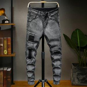 Jeans Hommes printemps et en été des nouveaux hommes Jeans Slim-Fit Pantalons poutre élastique lâche Trendy Jeans Ripped