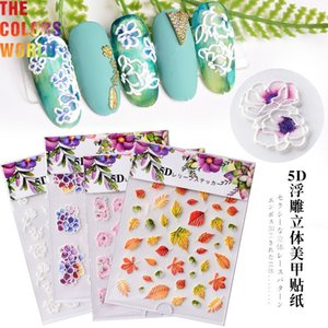 TCST-009 5D Acrylic Engraved Flower Nail Sticker Embossed Bump Leaves Nail Water Decals DIY Slider Design Art Decoration