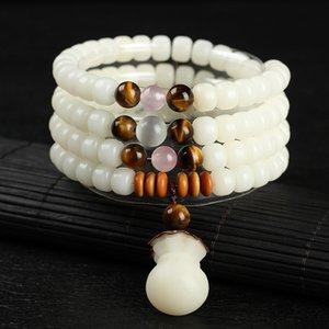 Hainan Doğal Fidelity Bodhi 108 çift tarzı Bodhi kök bileklik Bileklik Beyaz Jade Beyaz Jade Gdg1l