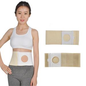 Ostomy Abdominal Belt Brace waist support wear on the abdominal stoma to fix bag and prevent parastomal hernia back brace CE CX200818
