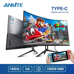 """Anmite 27"""" 165hz HDR USB-C courbe FHD [1920 x 1080] type c Gaming Moniteur 144HZ PCHDMI Ultra-thinscreen affichage ultra-étroite"""