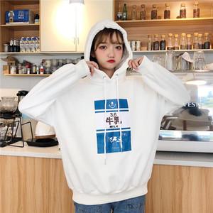 Harajuku Fashion Plus Velevt Women Hoodies Sweet Cute Cow Milk Box Strawberry Printing Girls Sweatshirt Casual Loose Pullovers