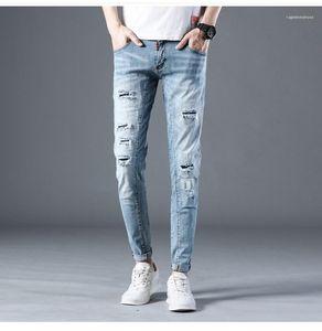 Light Blue Mid Длинные брюки мужские джинсы Hole Мода Zipper Fly Карандаш Брюки мужские Distrressed Stretch Джинсы