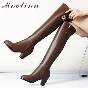 Meotina Knee-High Boots Женщины Обувь Металл украшения натуральной кожи на высоком каблуке Длинные сапоги толстый каблук молнии Lady Winter Brown