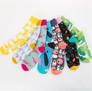 Яйцо Пасхальная серия Jacquard Combed Cotton Style Happy Socks Новая мода Mid-Calf Man Socks Удобное качество Высокое Rtjea