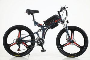 Front and rear shock absorption 26-inch 21-speed electric bicycle high-carbon steel frame 36V350W 10A batter motor folding mountain bike