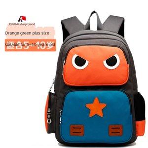 Rui marque grande capacité de sac à dos pour les étudiants Cartable collège dessin animé robot mignon sac à dos
