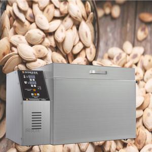 arachidi 1800W verticali torrefazione macchina pisello noci roaster di macchine di trasformazione alimentare semi di melone fritto fritto 1pc