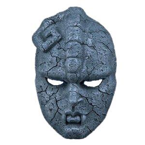 JoJo Bizarre Adventure estatua de piedra máscara del fantasma de cosplay Piedra cara del fantasma de Halloween máscara de resina mascara 24x13cm