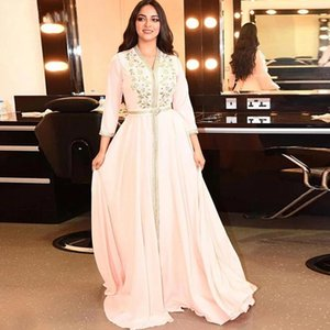 Elegant Lace Evening Dresses One-Shoulder Pearl Embroidery Prom Gowns 2020 Custom Made Sweep Train A Line Special Occasion Dress