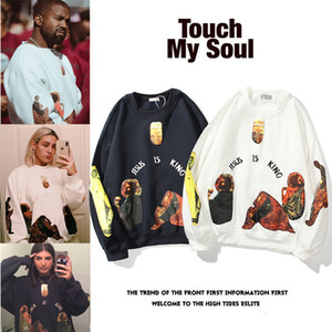 2020 European and American trend spring new Kanye men's pullover sweater couple sweater trendy men loose sweater men