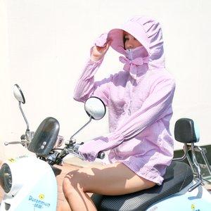 Sommer Electric Vehicle Sonnenschutzkleidung Frauen Thin Zipper Hoodies-Jacken Windjacke lose beiläufige Sunscreen Hemd Y237