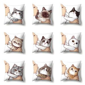 Cute Cat Подушка Обложка мультфильм животных Cat полиэстер подушка обложка чехол Декор наволочки Kussenhoes