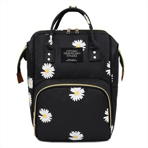 Fashion Daisy Mummy Maternity Nappy Bag Large Capacity Nappy Bag Travel Backpack Nursing Bag For Baby Care Womens Fashion