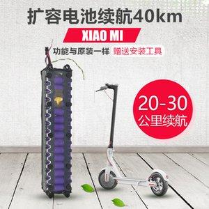 XIAO-MI E-scooter 36V 10.5AH lityum iyon Li-ion yerine Pil elektrikli scooter Güç Bankası için 2PCS ultra büyük kapasiteli batarya