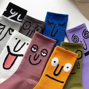 9 Colors Adult Cotton Socks Female Male Expression Personality Sports High Tube Street Skateboard Socks Ins