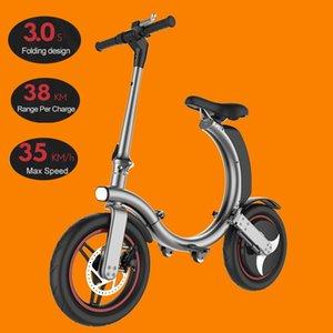 US dell'Ue Stock, No Tasse bicicletta elettrica di alta qualità Commute mini bici elettrica 14inch 450W Mini pieghevole Nero Argento Long Range
