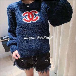 Novas mulheres camisola solta versão coreana de malha letras de manga comprida blusa gola redonda pequena fragrância tricô feminina outono / inverno