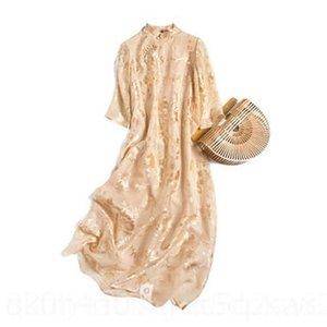 6nnjd NBq6B Zehnmal schöner als hohe Ordnung Kleid trüb Fee Französisch pa Stil Seidenblume-Schnitt cheongsam Kleidfarbe Spitze-Spitze