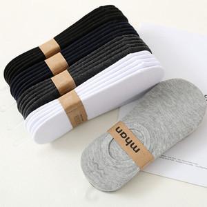 5 paires Beaucoup de chaussettes pour hommes de coton sans glissier Silicone LNissible Bateaux doux chaussettes chaussettes de chaussettes de cheville solides pour hommes