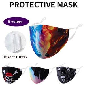 Desinger маска для лица mascarilla Череп звездного неба волк Холодного цвета, дышащая, моющаяся маска, регулируемое ухо bucklewo вставного РМ2,5 фильтра
