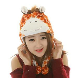Peluche performance Props Cadeaux Chapeau Adultes animal enfants Cartoon drôle doux mignon Costume Cap