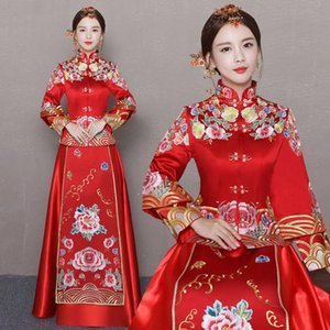 Slim Embroidery Qipao Evening Gowns Chinese Women Wedding Dress Female Traditional Cheongsam Set Floral qipao modern