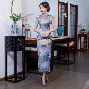 Sexy Summer Women Cheongsam Large Size M - 4XL Vintage Chinese Style Long Qipao Elegant Slim Party Dress Lady Button Vestidos