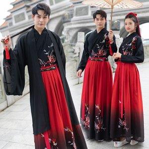 3933 bianhua Bihua paio ricamo CP 3933 bianhua Hanfu pesante Bihua Hanfu industria pesante industria vestito tuta paio ricamo CP
