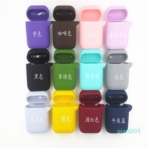 Casque de protection Disponible Bluetooth couverture intelligente manches en silicone Boîtes de rangement couleurs populaires Vert Blanc Noir Portable 2 6Sh J1