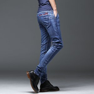 Batmo 2019 new arrival high quality casual slim ,men's pencil pants ,skinny jeans men Z004 MX200814
